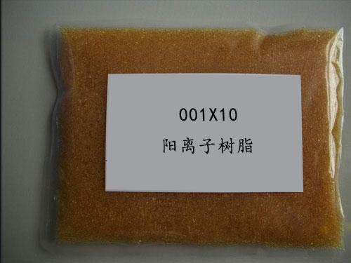 001X10FD离子交换树脂